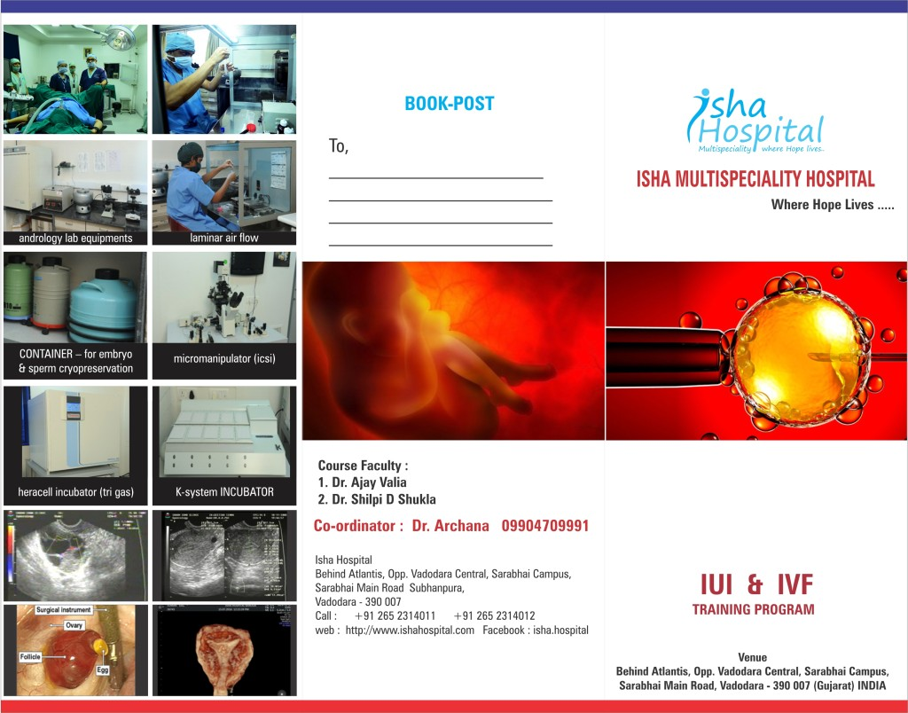 IVF-training-brochure2-f