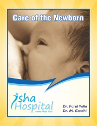 Care of newborn (gujarati)