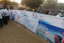 Vadodara International Half Marathon